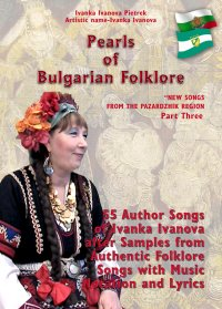 "Pearls of Bulgarian Folklore  - ""New Songs from the Pazardzhik Region""  Part Three - Ivanka Ivanova Pietrek"
