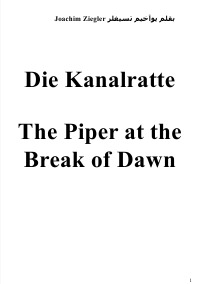 Die Kanalratte  The Piper at the Break of Dawn - Joachim Ziegler
